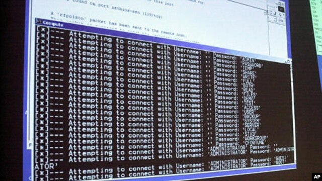 Computer screen shows a password attack in progress at computer security training program in this undated photo.