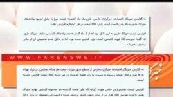 کاهش ۷۹ درصدی تولید کامیون در ایران