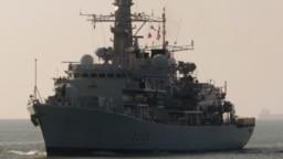영국 해군 호위함 리치몬드호(영국 해군 홈페이지)