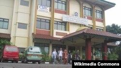 Universitas Islam Negeri Syarif Hidayatullah (UIN) Jakarta (Foto: wikipedia)