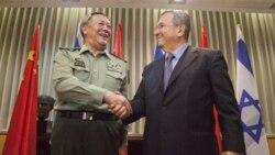 اهود باراک، وزیر دفاع اسراییل (راست) و ژنرال چن بین ده، رییس ستاد مشترک ارتش چین، تل آویل - ۱۴ آوریل ۲۰۱۱