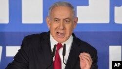 នាយករដ្ឋមន្រ្តី Benjamin Netanyahu ថ្លែងសុន្ទរកថានៅគេហដ្ឋានរបស់លោកក្នុងទីក្រុង Jerusalem កាលពីថ្ងៃទី២៨ ខែកុម្ភៈ ឆ្នាំ២០១៩។