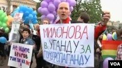 俄罗斯的反同性恋法引起反弹
