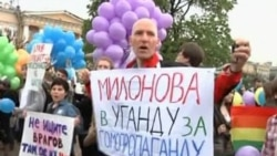 Russia's Anti-Gay Law Sparks Backlash