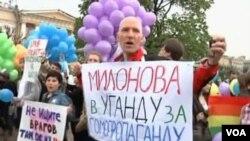 러시아 반동성애법 논란