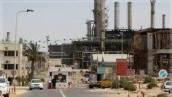 پالایشگاه نفت زاویه واقع در غرب طرابلس