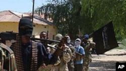 Amuuraha Islaamka: Ka Bixitaanka al-Shabaab ee Muqdisho