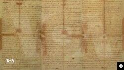 თომას ჯეფერსონის ხელნაწერი, აშშ-ის დამოუკიდებლობის დეკლარაცია