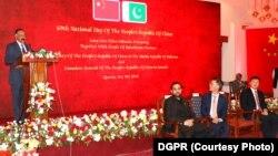 بلوچستان میں چینی سفیر کی قیادت کے وفد کے اعزاز میں ایک تقریب۔ 9 اکتوبر 2018