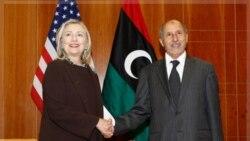 دیدار کلینتون با رهبران دولت موقت لیبی