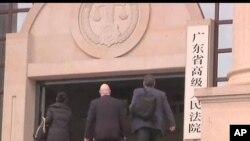 iPad商标权案2月29日在广东省高级人民法院二审开庭