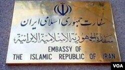 İranın Azərbaycandakı səfirliyi