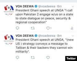 Ghani UNGA