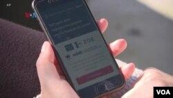 手機部署大數據遏制病毒疫情 美議員提關注
