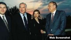 Heydər Əliyev və Benyamin Netanyahu