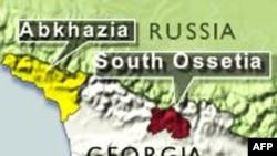 Nghị quyết 29 tháng 7 của Thượng Viện Hoa Kỳ yêu cầu Nga rút quân khỏi Nam Ossetia và Abkhazia