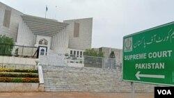 سپریم کورٹ آف پاکستان (فائل فوٹو)