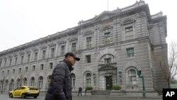 محل دادگاه تجدیدنظر سانفرانسیسکو که به این پرونده رسیدگی می کند