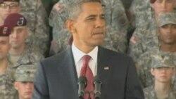 SAD – Irak: Danas završni čin misije u Iraku