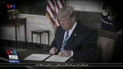صندوق جهانی پول در آستانه تحریم ماه آینده علیه ایران چه پیش بینی کرده است