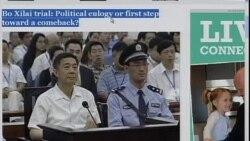世界媒体看中国: 覆灭乎复活乎