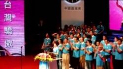 2015-07-19 美國之音視頻新聞:洪秀柱代表國民黨參選2016年總統大選