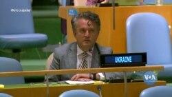 Генасамблея ООН закріпила механізми реагування на порушення прав людини в Криму. Відео