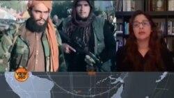 طالبان امریکہ کے ساتھ تعلقات کے خواہش مند