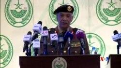2015-07-19 美國之音視頻新聞:沙特拘捕四百名與伊斯蘭國有關的人