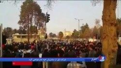 گزارش کامل تظاهرات در بیش از ده شهر ایران در روز جمعه با شعار علیه جمهوری اسلامی