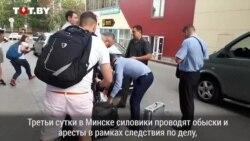 Задержания журналистов продолжаются
