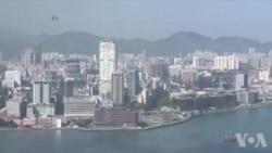 全球经济自由度:香港第一 中国第139