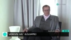ესტონეთის პრეზიდენტი რუსეთის საფრთხეებზე
