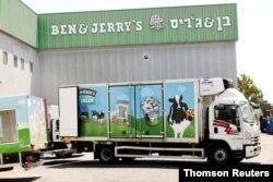 شرکت بستنیسازی «بن و جری»