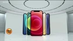 ایپل کے نئے آئی فون 12 میں نیا کیا ہے؟