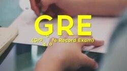 Образование в США. Что такое тест GRE?