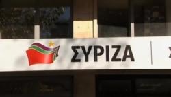 انتقاد از سياستهای رياضتکشی در يونان