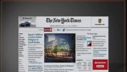 2013年8月26日 美国五大报头条