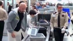 Затегнати безбедносни мерки за летање кон САД