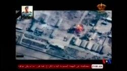 2015-02-08 美國之音視頻新聞: 約旦連續三天發動對伊斯蘭國目標的空襲