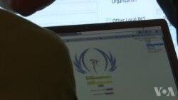 NICS - Softver za upravljanje spašavanjem u katastrofama