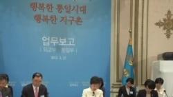 韩国呼吁朝鲜信守承诺,停止挑衅