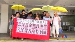 2015-05-27 美國之音視頻新聞:再有雨傘運動被捕人士到法院預審