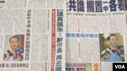 台灣媒體報道即將舉行的朱習會(美國之音張永泰拍攝)
