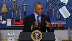 Обама призывает развивать экономику за счет Интернета