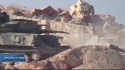 'Suriye ve Yemen'de Yasak Olan Misket Bombaları Kullanılıyor'
