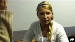 Кадр из видеообращения Юлии Тимошенко, записанного в Харьковском госпитале. Харьков, Украина. 28 сентября 2012 года
