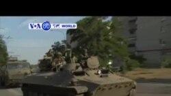VOA國際60秒(粵語): 2014年8月18日