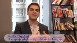 """""""Այսօրվա Հայաստանի քաղաքականությունը նման է Սիլիկոնի հովտի մոտեցմանը""""՝ կարծիք Սան Ֆրանցիսկոյից"""