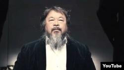 Ảnh nghệ sĩ Ngải Vị Vị trích từ video nhạc rock vừa phổ biến